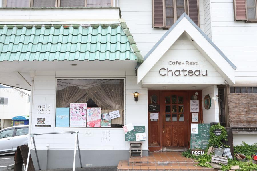 カフェ・レスト・シャトー